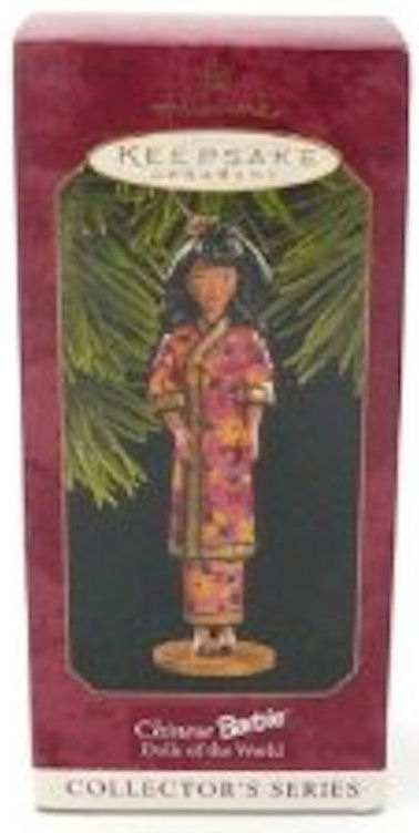 Hallmark Ornament 1997 Chinese Barbie Dolls of the World Series